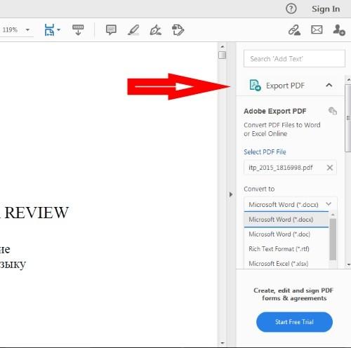 تحويل pdf إلى وورد