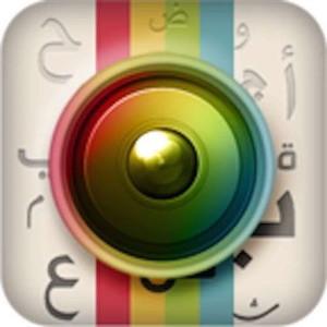 شعار برنامج خطوط عربية