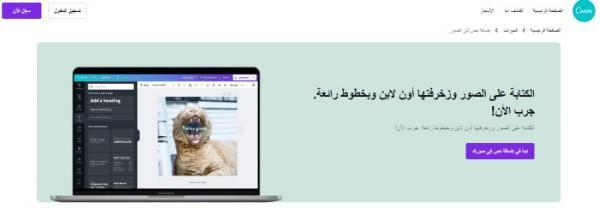 واجهة موقع الكتابة