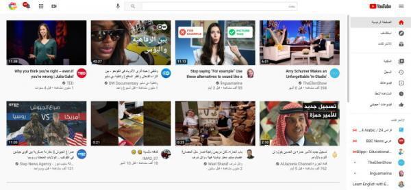 واجهة يوتيوب على جوجل كروم