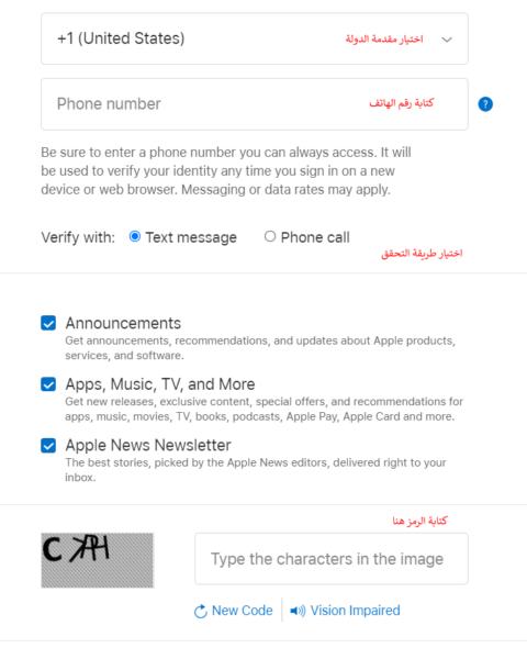 انشاء حساب apple id